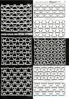 "Photo from album ""Дуплет 133 on Yandex. Crochet Stitches Chart, Crochet Motif, Irish Crochet, Diy Crochet, Crochet Patterns, Lace Tape, Crochet Curtains, Point Lace, Yarn Needle"