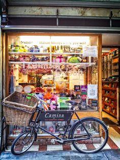 A small Italian deli on Old Compton Street, London, England