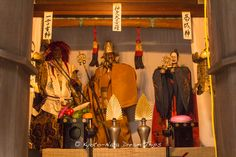 Various pictures of the Ennogyouja Yama (役行者山) Float during Yoiyama (宵山) on the Eve of Gion Matsuri (祇園祭り) in Kyoto (2013)! #Yoiyama, #宵山, #GionMatsuri, #祇園祭り, #Kyoto, #Japan, #EnnogyoujaYama, #役行者山
