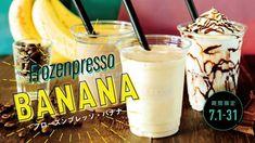 【期間限定】「MORIHICO.」が夏にぴったりな「フローズンプレッソ BANANA」をリリース! Glass Of Milk, Banana, Drinks, Food, Meal, Eten, Drink, Meals, Bananas