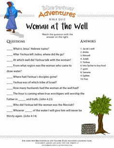 Enjoy our printable Bible Quiz: Women at the Well. Fun for kids to print and test their knowledge. Free homeschool activities and resources. Bible Games, Bible Activities, Bible Trivia, Bible Study For Kids, Bible Lessons For Kids, Kids Bible, Sunday School Activities, Sunday School Lessons, Adventure Bible