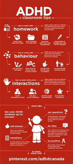 Two Awesome Visuals On ADHD for Teachers ~ Educational Technology and Mobile Learning. This is a great reminder for teachers with ADHD students that I will be sure to remember when I am a teacher. Adhd Strategies, Teaching Strategies, Teaching Tips, Classroom Behavior, Classroom Management, Behavior Management, Autism Classroom, Education Positive, Adhd And Autism
