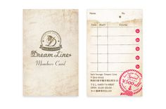 Dream Line_Members Card   Beauty salon graphic design ideas   Follow us on https://www.facebook.com/TracksGroup    美容室 デザイン カード メンバーズカード