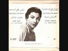 "Old Algerian-Jewish Chaabi Music - "" Alger Alger chhal N'habha ""(ô Alger..."