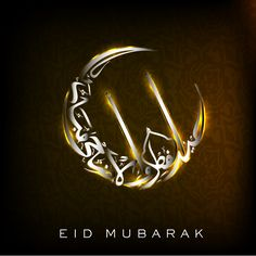 91 best eid mubarak and ramadan greetings messages wishes and eid arabic islamic calligraphy of shiny text eid mubarak in moon wit stock illustration m4hsunfo