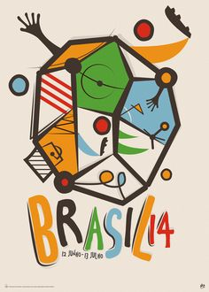 https://www.behance.net/gallery/18462575/Vintage-World-Cup