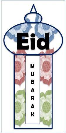 Free Printable Eid Decorations