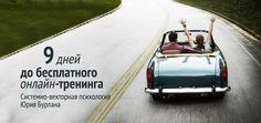 Побочные эффекты психологии)) Заметка
