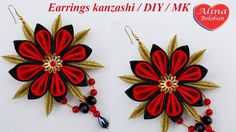 Праздничные Серьги Канзаши. МК / Festive Earrings kanzashi