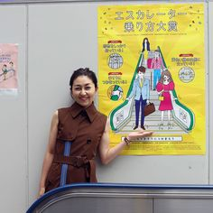 I drew this illustration last year. You can see until this Summer in Japan🇯🇵. If you come to Japan, you should take a picture📸 with the poster! I found three posters in Shimokitazawa station in Tokyo! Shimokitazawa, Trench Dress, Givenchy, Take That, Valentines, Japan, Canning, Day, Illustration