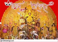 An ecard to welcome Maa Durga in bengali script. Free online Wish A Happy Durga Puja ecards on Durga Puja Happy Valentines Message, Valentine Messages, Happy Durga Puja, Durga Maa, Wish, Special Occasion, Graphics, Painting, Graphic Design