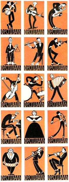 """Russian orchestra prints for a music event. The word simply says """"festival"""". All About Music, Event Management, Event Venues, Orchestra, Musicals, Illustration Art, Jokes, Humor, Joyful"""