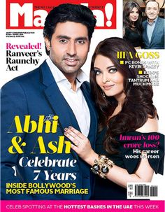 Star couple Aishwarya Rai and Abhishek Bachchan look lovely together. #Style #Bollywood #Fashion #Beauty