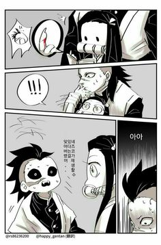 Read Sanegen from the story Kimetsu no yaiba Doujinshi + fanart + . by MinhNhtNht (Minh Nhật Nhật) with reads. Otaku Anime, Manga Anime, Anime Art, Anime Child, Demon Hunter, Dragon Slayer, Slayer Anime, Anime Demon, Haikyuu Anime