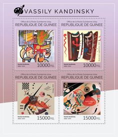 Post stamp Guinea GU 14523 a  	Wassily Kandinsky (1866-1944. Complex-Simple, 1939, {...}, Red spot II, 1921)