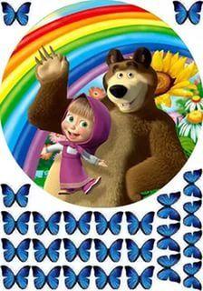 Маша и медведь в яндексе