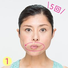 ほうれい線プレス ステップ1 Massage Facial, Yoga Facial, Face Lift Exercises, Face Fat Loss, Facial Anatomy, Best Makeup Tutorials, Diy Skin Care, Massage Therapy, Face And Body