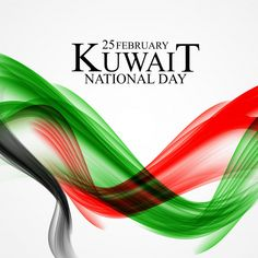On Independence Day people share Happy Kuwait National Day Images greeting, wishes and messages with each other making the national day more beautiful.