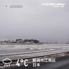 「おはようございます! 突然の雪に少々焦りました~(汗」