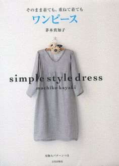 Simple Style Dress Pattern, Machiko Kayaki, Easy Sewing Tutorial for Women Clothes, Japanese  Craft Book,  B517