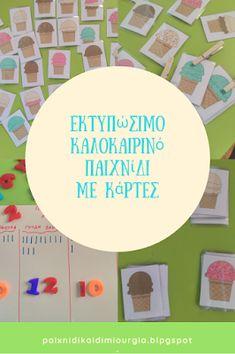 Activities, School, Summer, Blog, Summer Time, Blogging