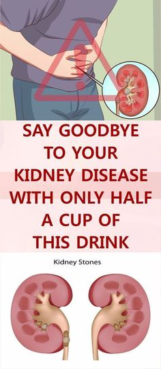 Do you know this Drink That will help you get Rid of Kidney Disease, If not Check and Read This Article ! Pin #health #remedies #healing #natural