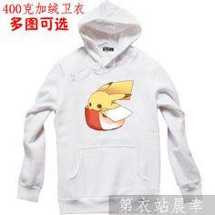Zwarte hoodie met Pokemon Pikachu