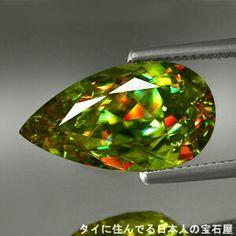 Rare Gemstones, Minerals And Gemstones, Crystals Minerals, Rocks And Minerals, Semi Precious Gemstones, Stones And Crystals, Gems Jewelry, Gemstone Jewelry, Pearl Gemstone