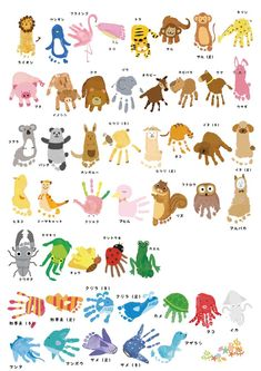 forest art projects for kids * forest art . forest art for kids . forest art projects for kids Kids Crafts, Daycare Crafts, Toddler Crafts, Preschool Crafts, Projects For Kids, Diy For Kids, Infant Crafts, Animal Crafts Kids, Morhers Day Crafts