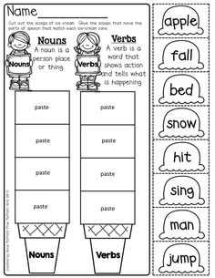 Nouns and Verbs (cut and paste!):