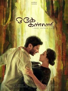 "Dulquer & Nithya in ""Ok Kanmani"" First Look Poster"