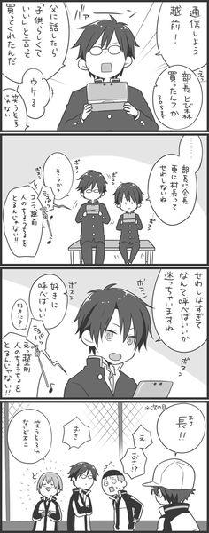 pixiv(ピクシブ)は、作品の投稿・閲覧が楽しめる「イラストコミュニケーションサービス」です。幅広いジャンルの作品が投稿され、ユーザー発の企画やメーカー公認のコンテストが開催されています。 Prince Of Tennis Anime, Manga Games, Haikyuu Anime, Comics, Cute, Tennis, Princesses, Kawaii, Cartoons