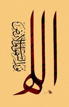 "Allah is the Light (Quran 24:35) ""اللَّهُ نُورُ السَّمَاوَاتِ وَالْأَرْضِ"" ""Allah is the Light of the Heavens and the Earth. (Quran 24:35)"" Originally found on: sbaylou"