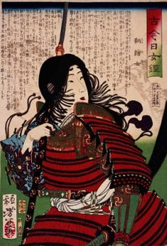 Tomoe Gozen, c. a Genpei War-era samurai, leaning on her naginata (pole weapon). She was a late twelfth-century female samurai warrior, known for her bravery and strength. She is believed to have fought in and survived the Genpei War. Female Samurai, Samurai Armor, Female Soldier, Japanese History, Asian History, Women In History, Japanese Prints, Japanese Art, Japanese Female