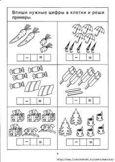 Kids Math Worksheets, Preschool Activities, Teacher Binder, Math For Kids, Kids Education, Kids And Parenting, Teaching Resources, Kindergarten, Classroom