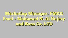 Sales  Marketing  Sos Hr Solutions  JobratKuwait