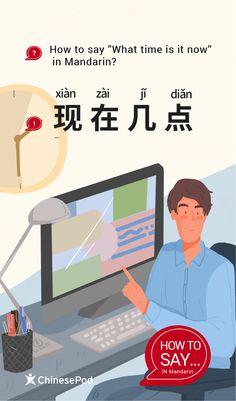 Chinese Phrases, Japanese Phrases, Chinese Words, Mandarin Lessons, Learn Mandarin, How To Speak Chinese, Learn Chinese, Mandarin Pinyin, Mandarin Language