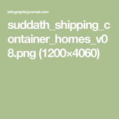 suddath_shipping_container_homes_v08.png (1200×4060)