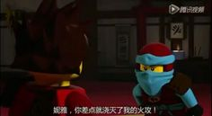 #Ninjago screenshot 2017