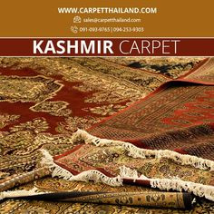 Commercial, Industrial, Handmade Carpets and Rugs Shop – Thailand New Carpet, Modern Carpet, Rugs On Carpet, Where To Buy Carpet, How To Clean Carpet, Carpet Stairs, Carpet Flooring, Industrial Carpet