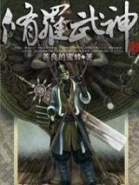 Novel All - Read chinese wuxia, xianxia or romance novel