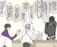 Touken Ranbu, Anime Couples, Anime Art, Neko, Character Design, Fan Art, Comic, Illustrations, Boys