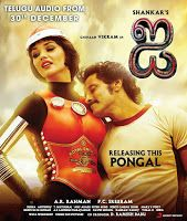 #I Movie Tamil Poster