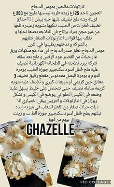 Plats Ramadan, Arabian Food, Fried Chicken Sandwich, Home Baking, Middle Eastern Recipes, Mediterranean Recipes, Food Presentation, High Tea, Finger Foods