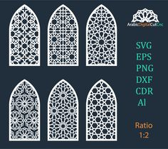 Set of 4 Victorian Brackets 80 by Victorianwoods Islamic Architecture, Futuristic Architecture, Arched Windows, Windows And Doors, Arabesque, Islamic Art Pattern, Arabic Pattern, Faux Window, Prayer Room
