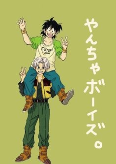 Trunks and Goten - Visit now for 3D Dragon Ball Z shirts now on sale!