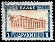 Partenon on Greek Vintage Postage Stamp Royalty Free Stock Photo