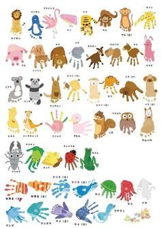 forest art projects for kids * forest art . forest art for kids . forest art projects for kids Kids Crafts, Daycare Crafts, Toddler Crafts, Preschool Crafts, Projects For Kids, Diy For Kids, Art Projects, Infant Crafts, Animal Crafts For Kids
