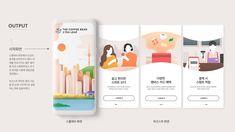 Ios App Design, Mobile App Design, Interface Design, Web Design, Graphic Design, Mobile Ui, Website Design Inspiration, App Promotion, Card Ui