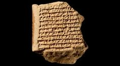A Babylonian tablet calculates the trajectory of Jupiter, with surprisingly advanced mathematics ~200 BC  لوح طيني بابلي يوضح حساب مدار المشتري بحسابات رياضية متقدمة مدهشة  ٢٠٠ قبل الميلاد